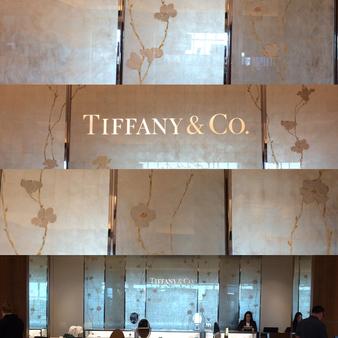 REPAIR TO TIFFANY PANEL