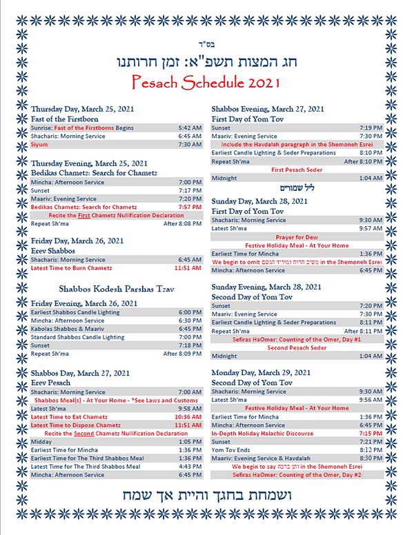 Pesach Schedule 2021A.png