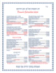 Pesach Schedule 2020 Page 1.png