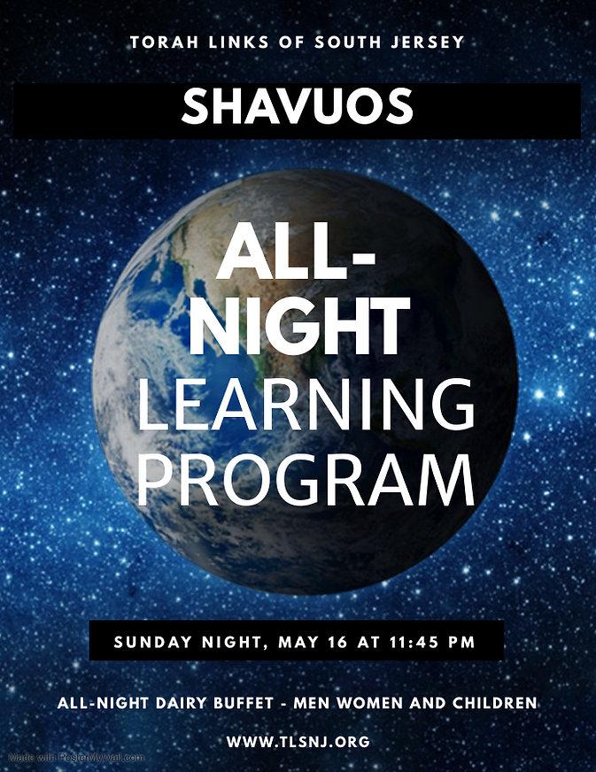 Shavuos All-Night Learning Program 5781.