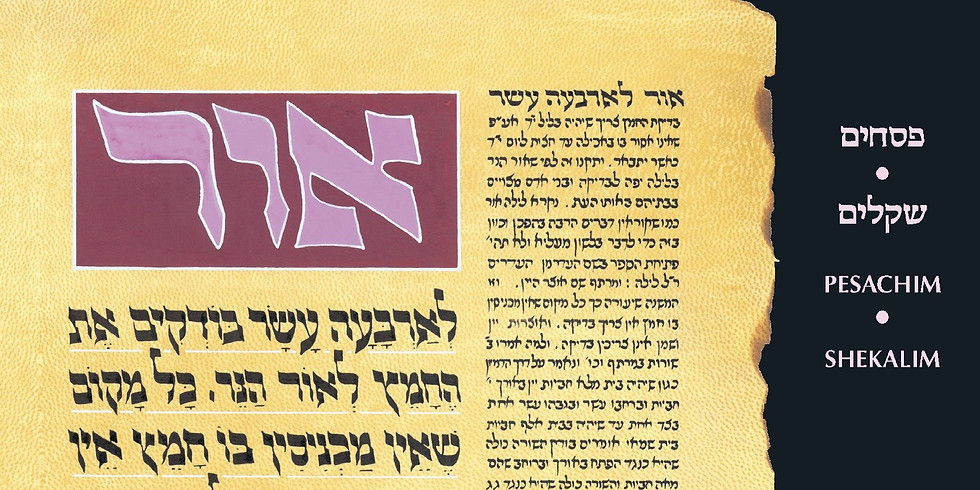Mishnah Class for Boys  and Teens