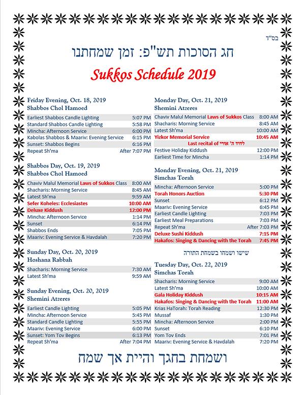 Sukkos Schedule 2019 page 2.png