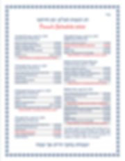 Pesach Schedule 2020 Page 2.png