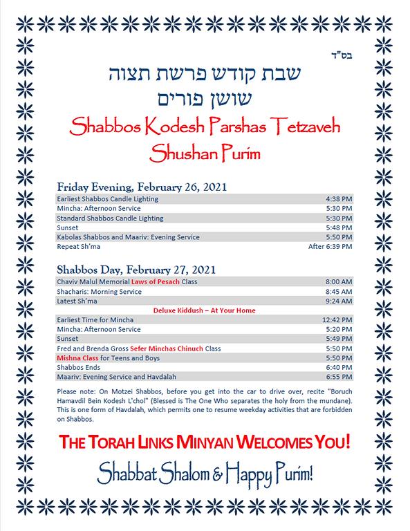 Schedule - Shabbos Kodesh Parshas Tetzav