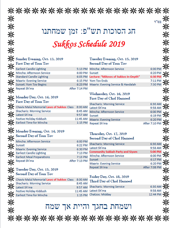Sukkos Schedule 2019 page 1.png