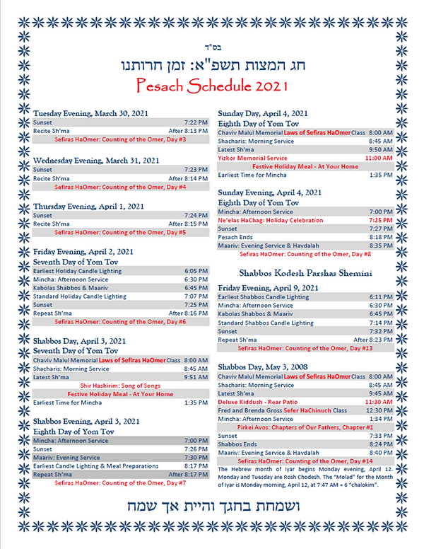 Pesach Schedule 2021B.png