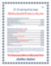Schedule - Shabbos Kodesh Parshas Lech L