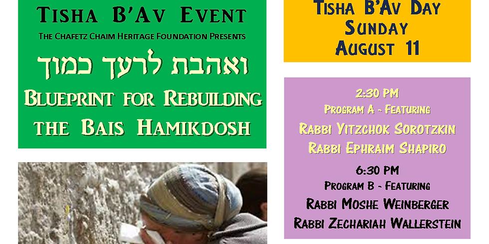 "Tisha B'Av ""Rebuild The Temple"" Video Event"