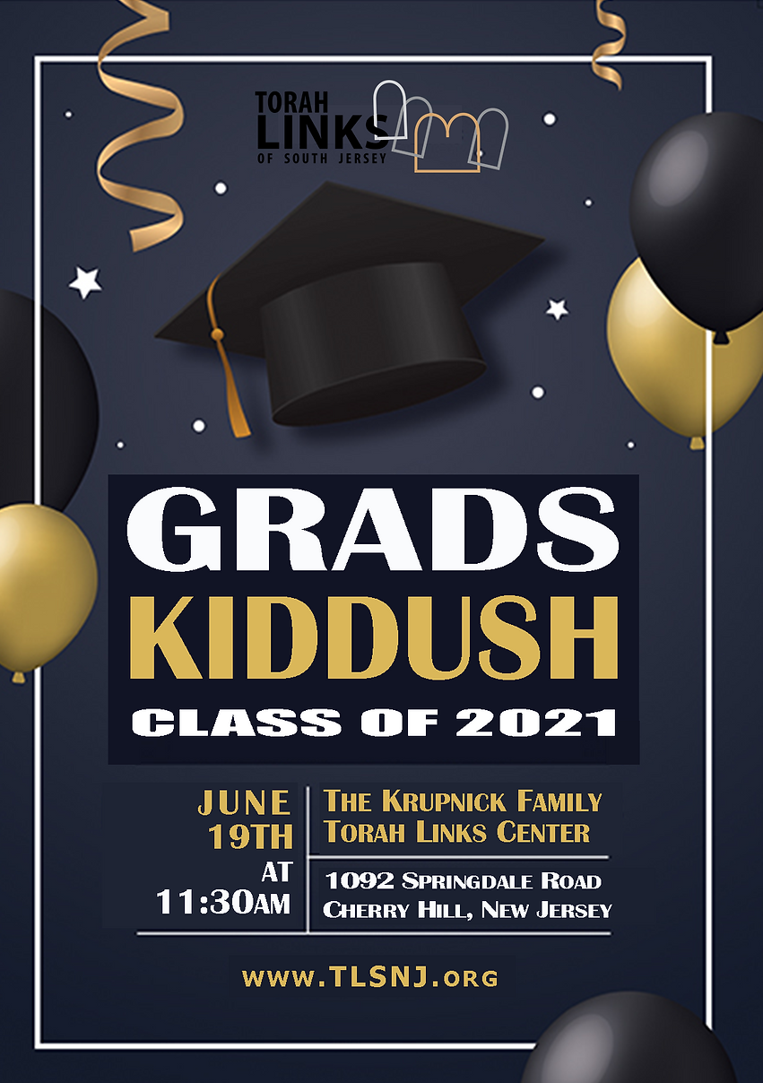 Graduation Kiddush 2021.png