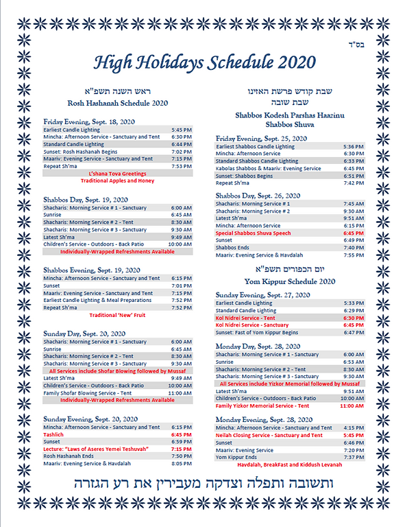High Holidays Schedule 2020.png