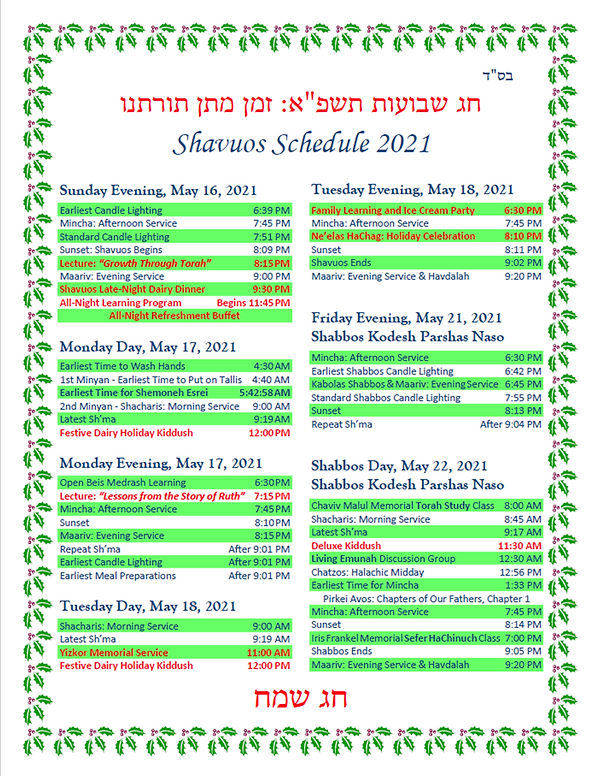 Shavuos Schedule 2021.png