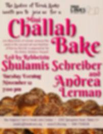 Mini Challah Bake 2019 B.jpg