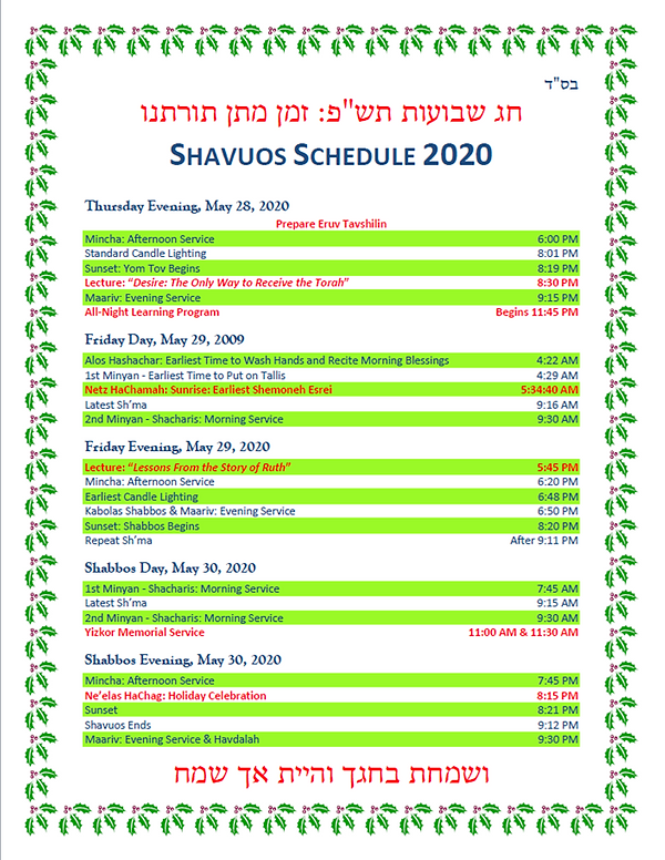 Shavuos Schedule 2020.png