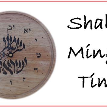 Shabbos Minyan Schedule