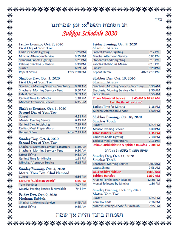 Sukkos Schedule 2020.png