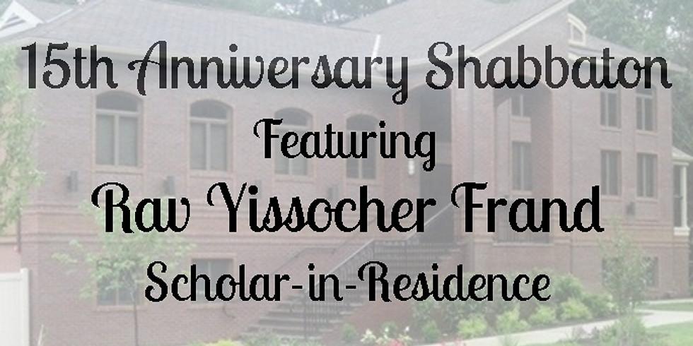 15th Anniversary Mega Shabbaton