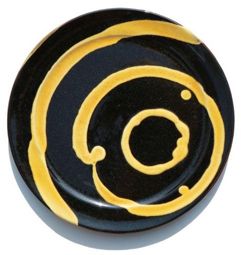Peacock logo.jpg