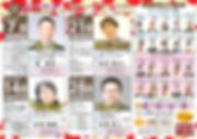 202002京都府MS.jpg