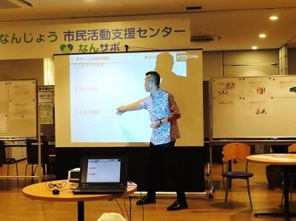9期生 第6回講座 自主イベントのアイデア出し