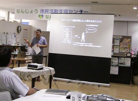 9期生2年次第5回講座『届く』ための情報発信とチラシづくり