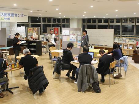 9期生2年次 第10回講座「自主講座などの振返り・修了式成果発表の説明と準備」