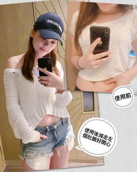 瘦身唔瘦胸set-before and after-8.jpg
