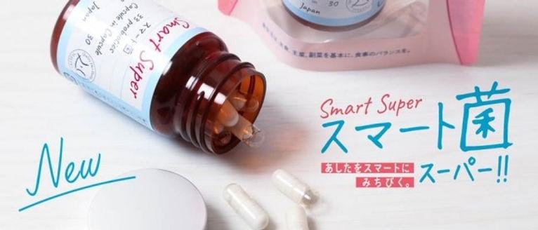 smartsuper-img12.jpg