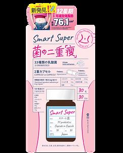 Smart Super.png