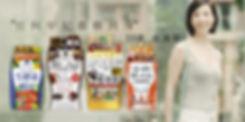 Top Banner_EK 1.jpg