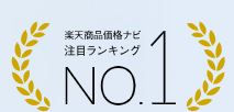Rakuten no 1 - natural care.JPG