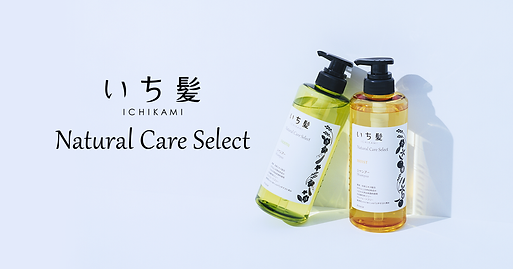 Ichikami Natural Care Select 2 products.