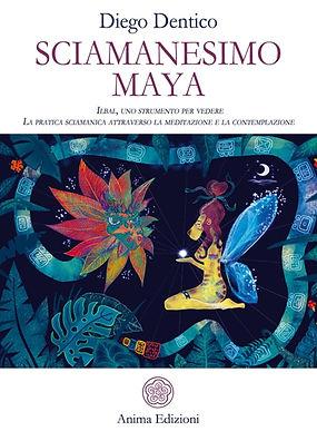 Grazie a Gaia Rayneri per la bellissima copertina! Pura Medicina!