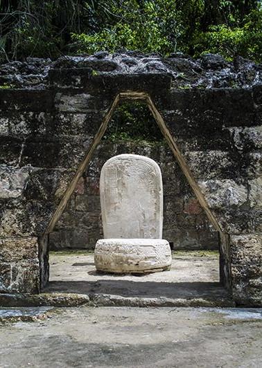 Altare a Tikal