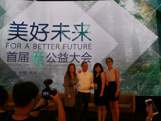 Speaking at the Alibaba Foundation Inaugural Philanthropy Conference