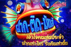 facebook_img_continuous_deposit.8370978.jpg