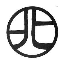 kita logo black.jpg