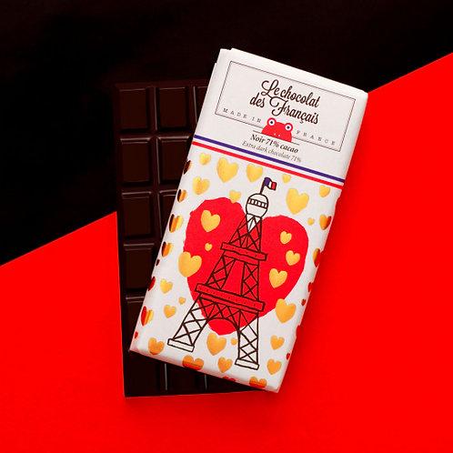 Tablette Chocolat Noir 71% Bio 80g