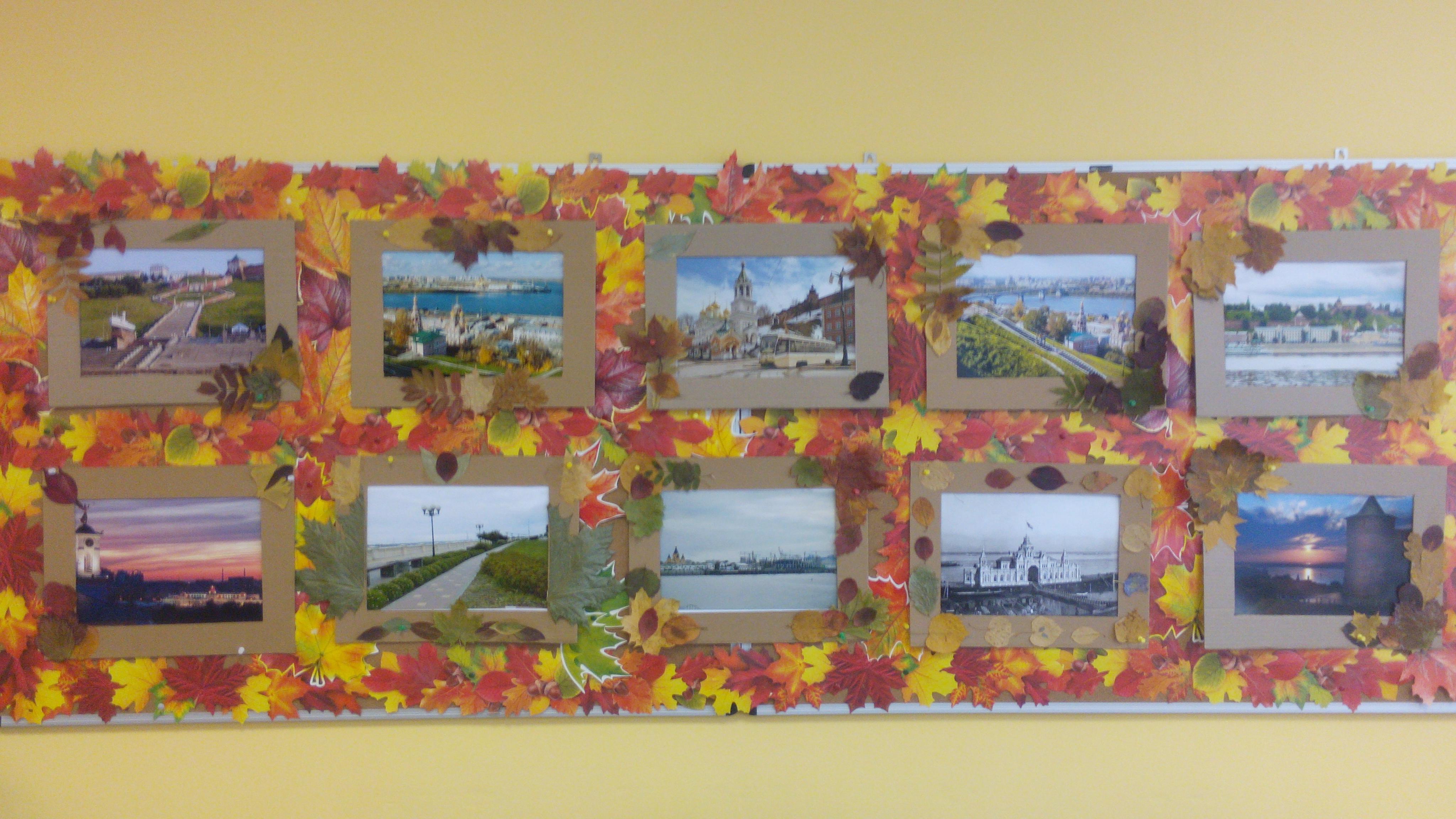Фотовыставка 2 класс