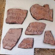 HEBREW INSCRIPTIONS.jpg