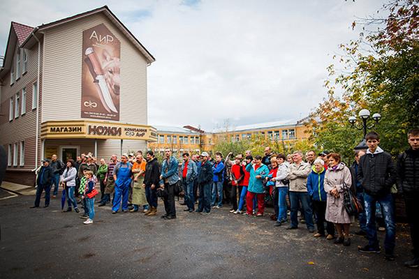 """Статья в газете """"Коммерсантъ Южный Урал"""": """"Гостям - лучшее. Как добавить туризма в би"""