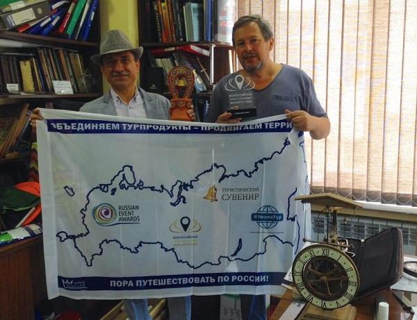Желанным гостем «АиРовки» стал эксперт в области туризма – Геннадий Шаталов.
