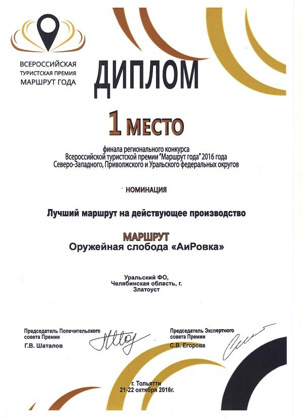 тольятти_4