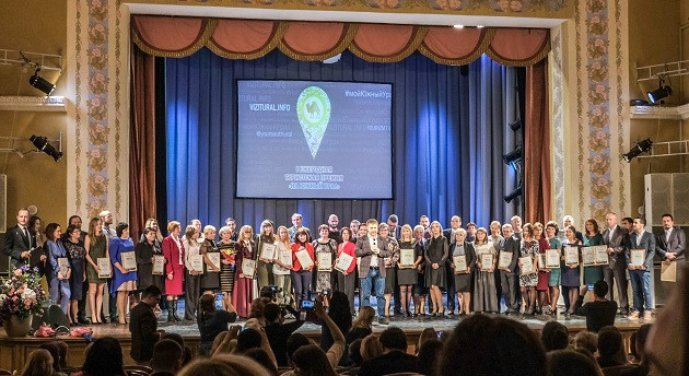 Компания «АиР» стала номинантом I ежегодной туристской премии «На Южный Урал».