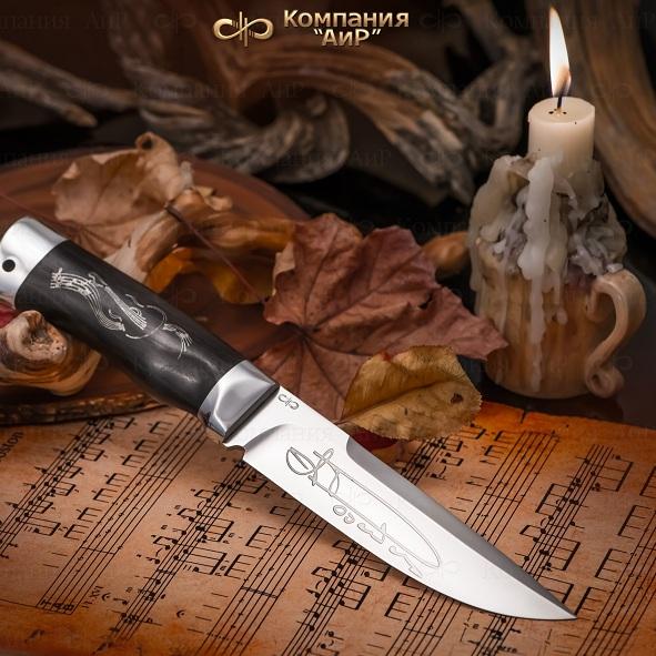 Нож Александр