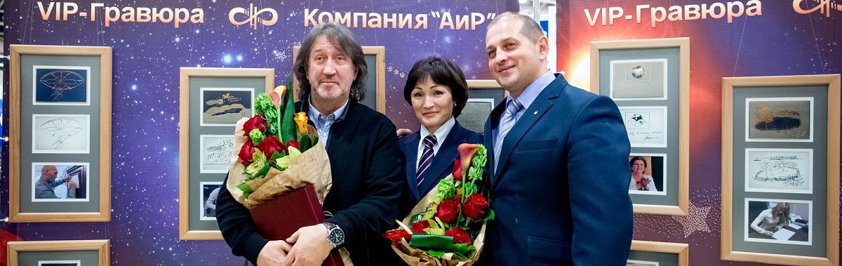 Вип-гравюра_00