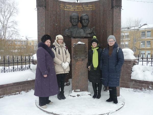 Экскурсии в «АиРовке» помогли школьникам подготовить проектные работы на тему побратимства городов З