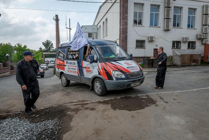 Участники автопробега «Летний бриз-2018» побывали в «АиРовке».