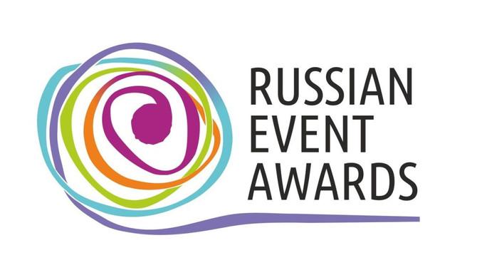 «АиРовка» – в финале национальной премии в области событийного туризма «Russian Event Awards-2017».