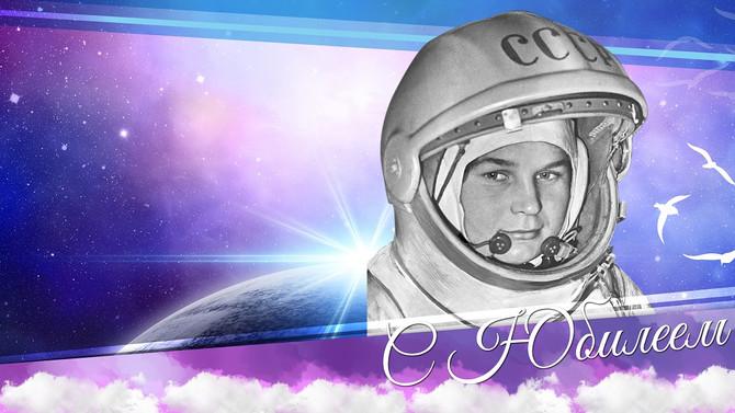 Звездное послание из Златоуста для Валентины Терешковой в честь юбилея.