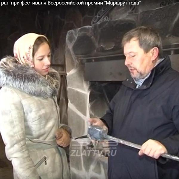 Сюжет Злат-ТВ о том, как и почему «Аировка» стала лучшей туристической тропой на действующее произво